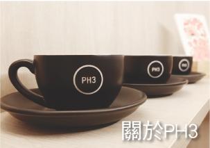 關於PH3