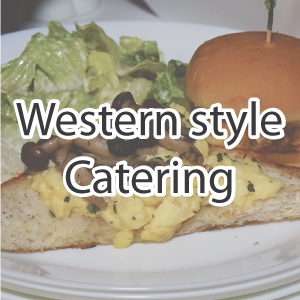 Western-style-Catering