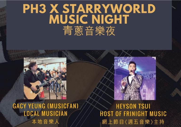 PH3-x-Starryworld-Music-Night_Poster_Thumbnail
