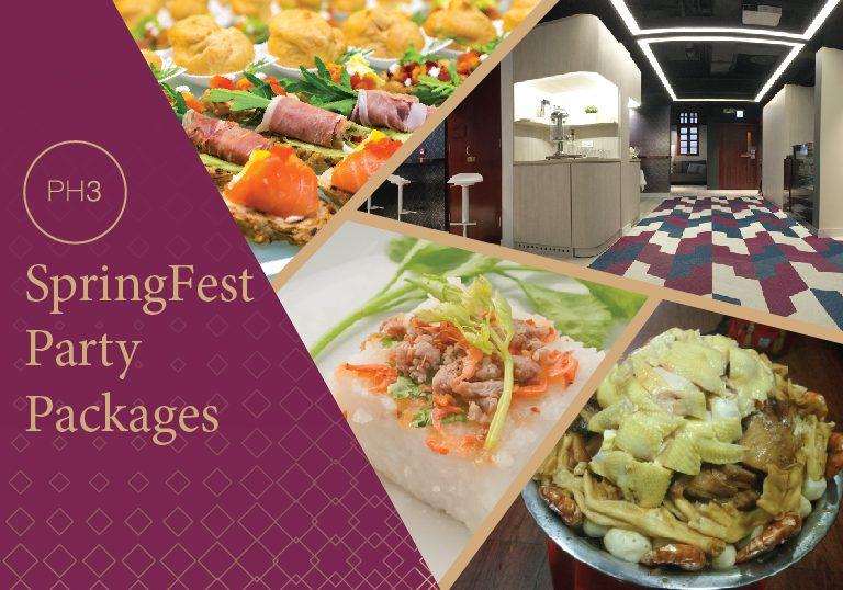 PH3 Spring Festival Packages