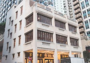 PH3 located at the third floor of the revitalising historic building on Lee Tung Street.